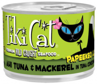 Tiki Cat Papeekeo Luau Ahi Tuna And Mackrel In Tuna Consomme  Canned Cat Food